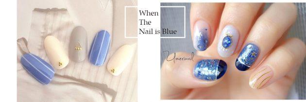 """♥ 春季時裝的手!""""藍色指甲""""的設計指南"""
