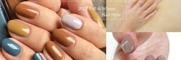 ❤ 2018秋冬美甲時尚的指標!秋冬指甲的顏色組合